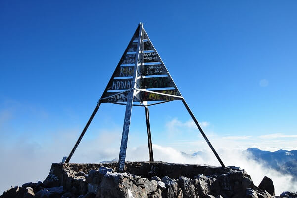 toubkal summit 4167m
